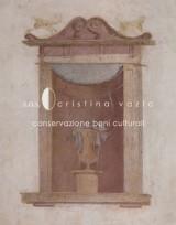 St. Sebastian complex - Rome